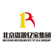 北京资源亿家集团