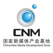 国家新媒体产业基地