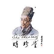 北京时珍堂药业有限公司